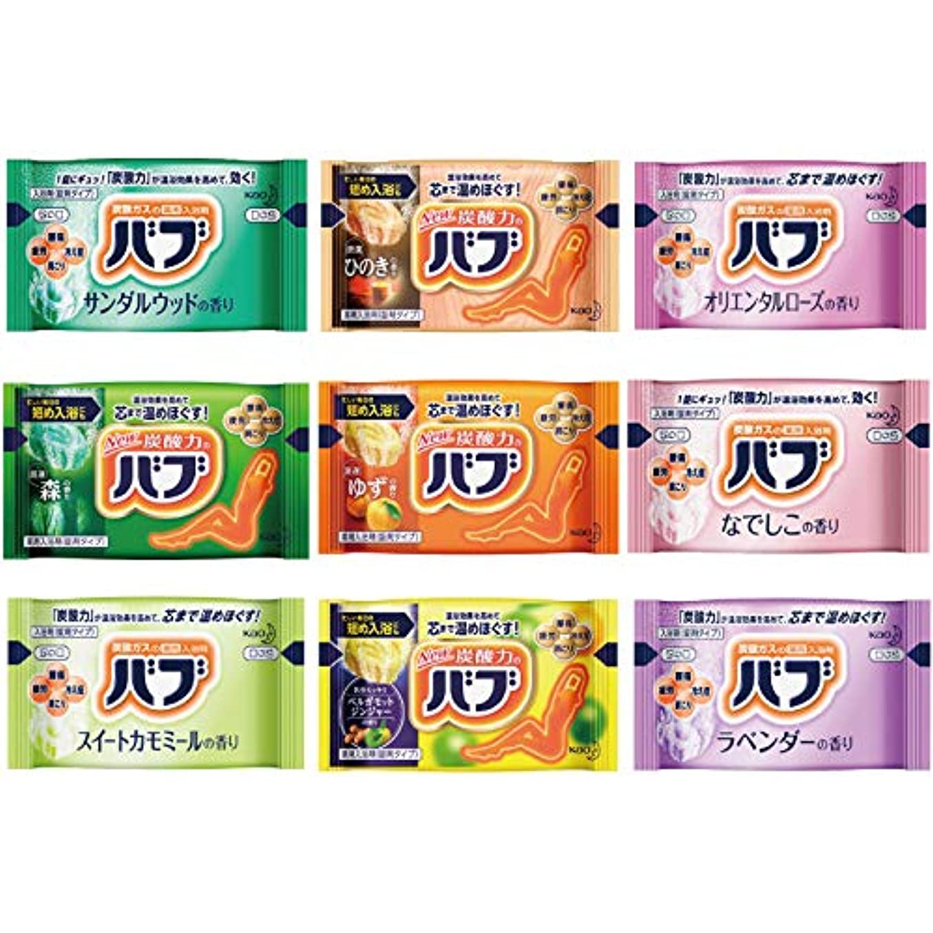 ピュースカーフ爬虫類花王 バブ 入浴剤セット 9種類の香り 36錠(9種類x4錠)