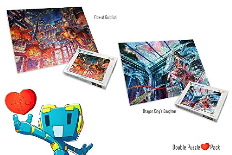 フローの金魚とドラゴン王の娘ダブルパック – 1000 Pieceパズル – アニメアートパズル – Fantasyパズル