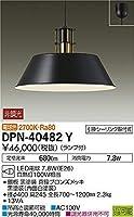 大光電機 ペンダント DPN-40482Y