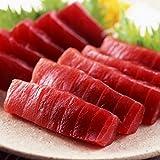 本マグロ 200g前後 パック お刺身 お寿司 海鮮丼用 鮪 赤身 (1パック)
