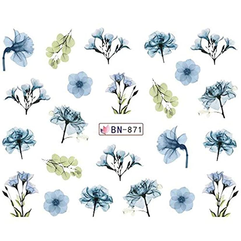 配分災難解放するSUKTI&XIAO ネイルステッカー マニキュアローズ水彩透かしステッカーDiyマニキュアアート女性のネイルステッカー