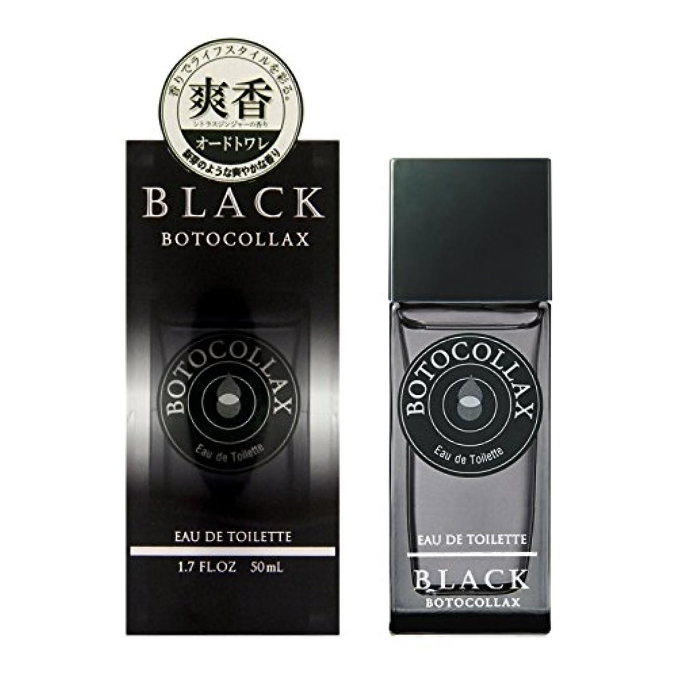本会議バッテリーボトルボトコラックス ブラック ブラック EDT 50mL