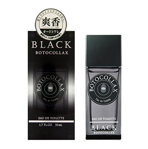 ボトコラックス ブラック ブラック EDT 50mL