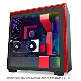 NZXT H710i Extended ATX対応ミドルケース RGB LED発光&ファン制御機能搭載 [ Black & RED ] CA-H710I-BR