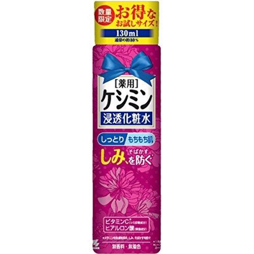 ケシミン浸透化粧水 しっとりもちもち お試しサイズ 130mL 小林製薬