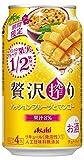【季節限定】アサヒ贅沢搾りパッションフルーツとマンゴー缶 [ チューハイ 350ml×24本 ]