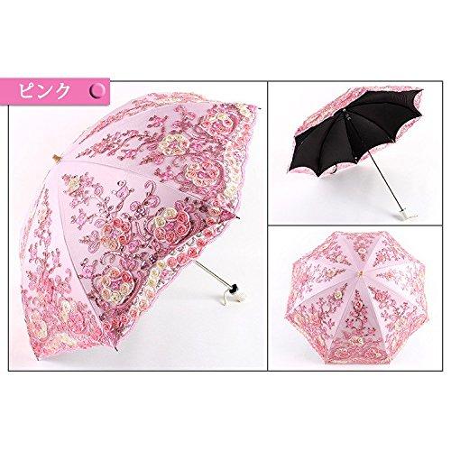母の日 日傘 折りたたみ 完全遮光 uvカットレース 刺繍 ...
