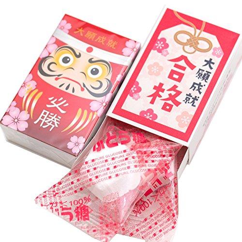 『 合格 祈願 ブドウ糖 』 お菓子 受験 応援 グッズ 30個入 (合格お守り)