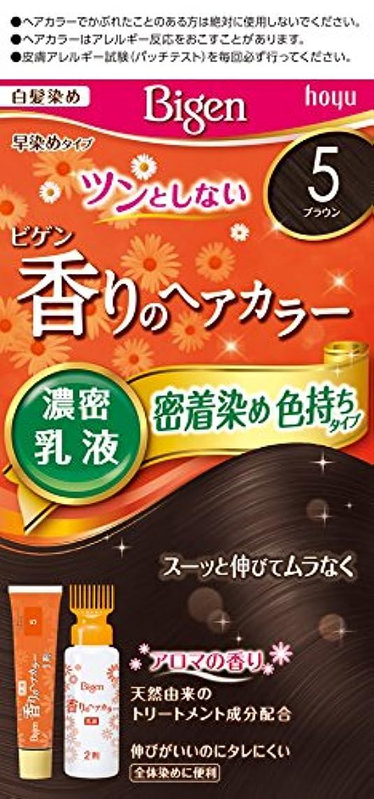 起こりやすい不機嫌そうな淡いビゲン香りのヘアカラー乳液5 (ブラウン) 40g+60mL ホーユー