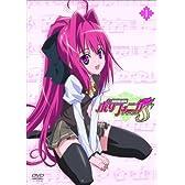 神曲奏界ポリフォニカ クリムゾンS 1 [DVD]