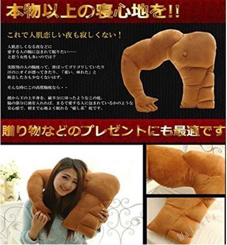 【ELEEJE】 おもしろい リアル マッチョ 筋肉 ムキムキ 腕枕 等身大 の アーム クッション ( お部屋 の インテリア ・ 抱き枕 としても 最適 ) 右手シングル