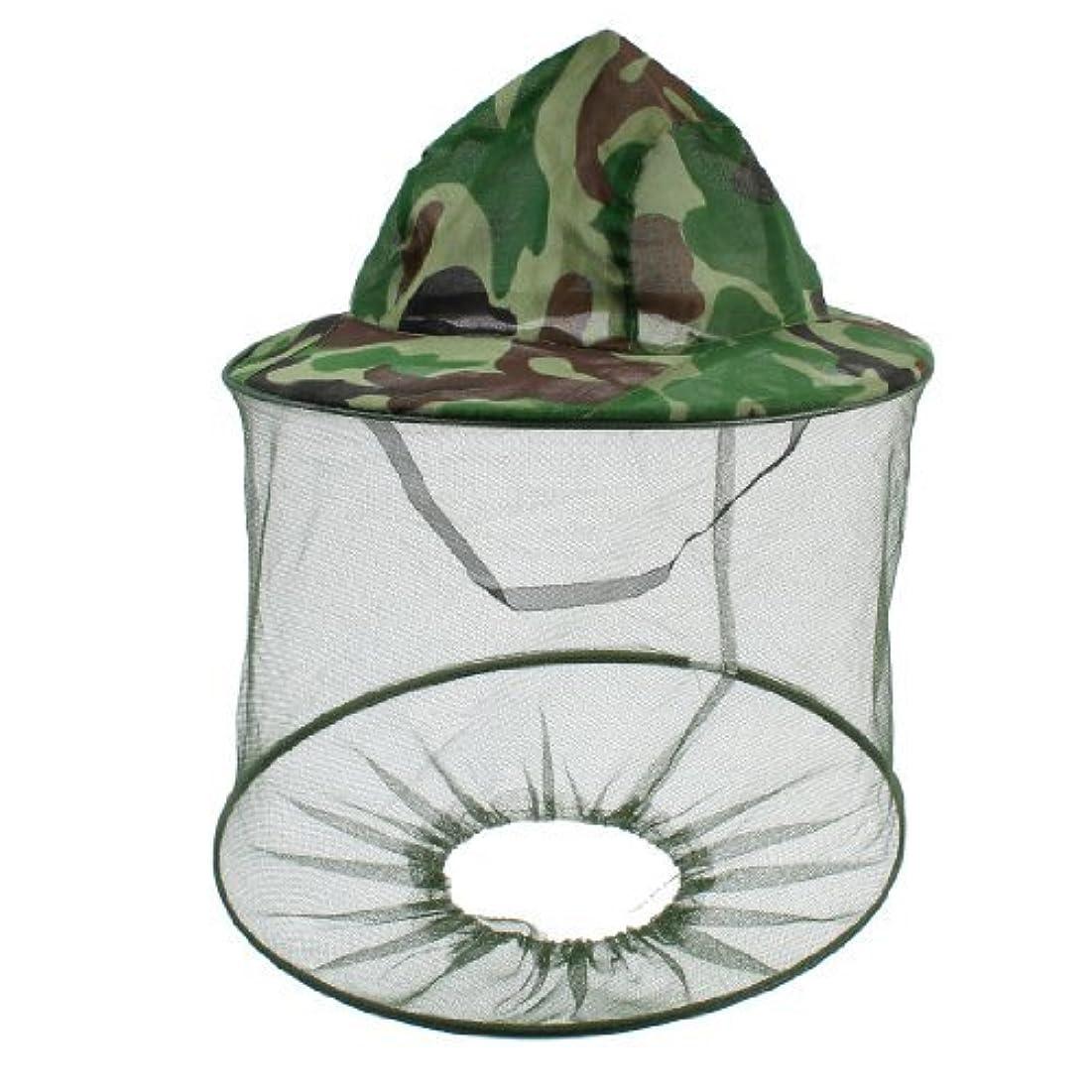意図する強要シアーDealMux迷彩柄アンチモスキートバグビーフード付きの釣り帽子キャップグリーンダークブラウン