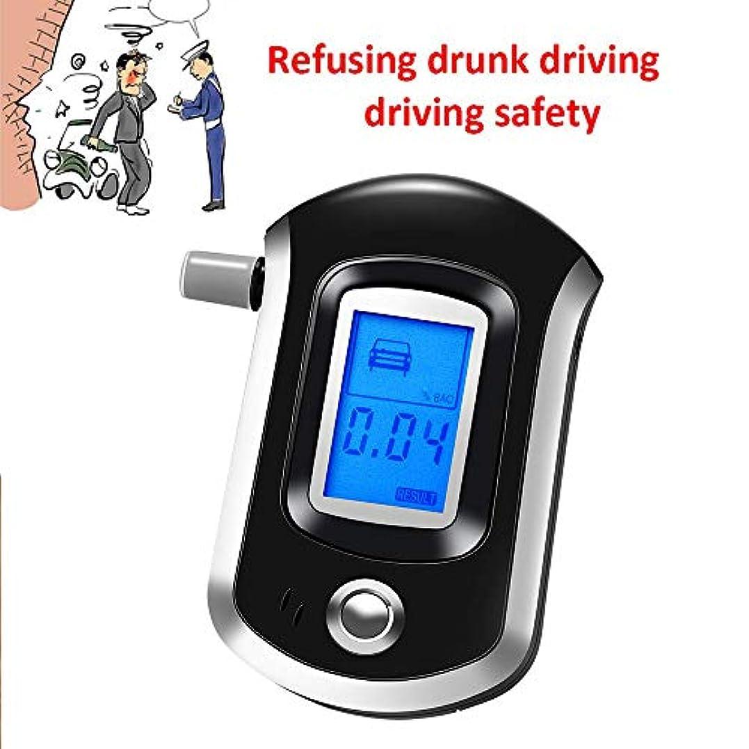 権限真夜中報復するアルコールチェッカー半導体センサーおよびLCDディスプレイ付き携帯用飲酒検知器アルコールテスター、運転手用の正確な呼気、酒飲み、黒