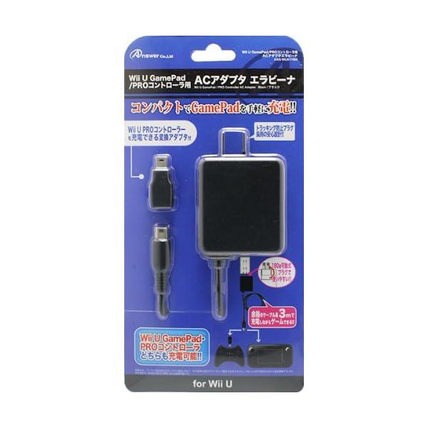 WiiU GamePad/WiiU PROコント...の商品画像