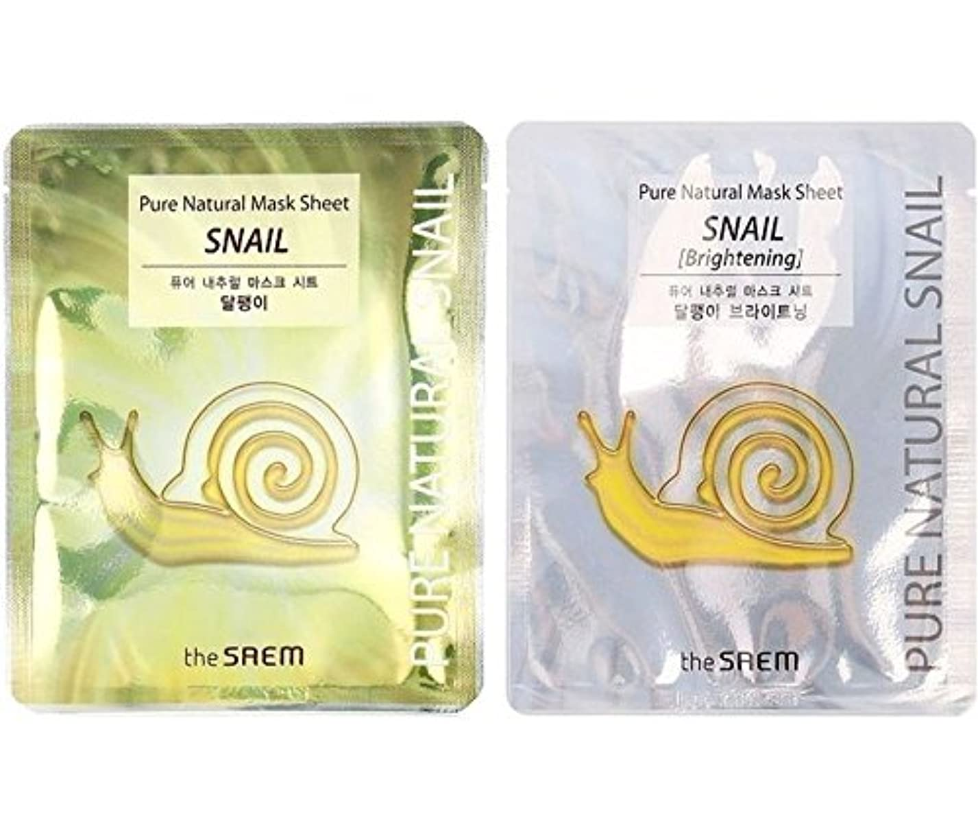 五十まろやかな自信がある(ザセム) The Saem 韓国マスクパックカタツムリ20枚セット(10+10) ピュアナチュラルマスクシートスネイルブライトニング Pure Natural Mask Sheet Snail Brightening...