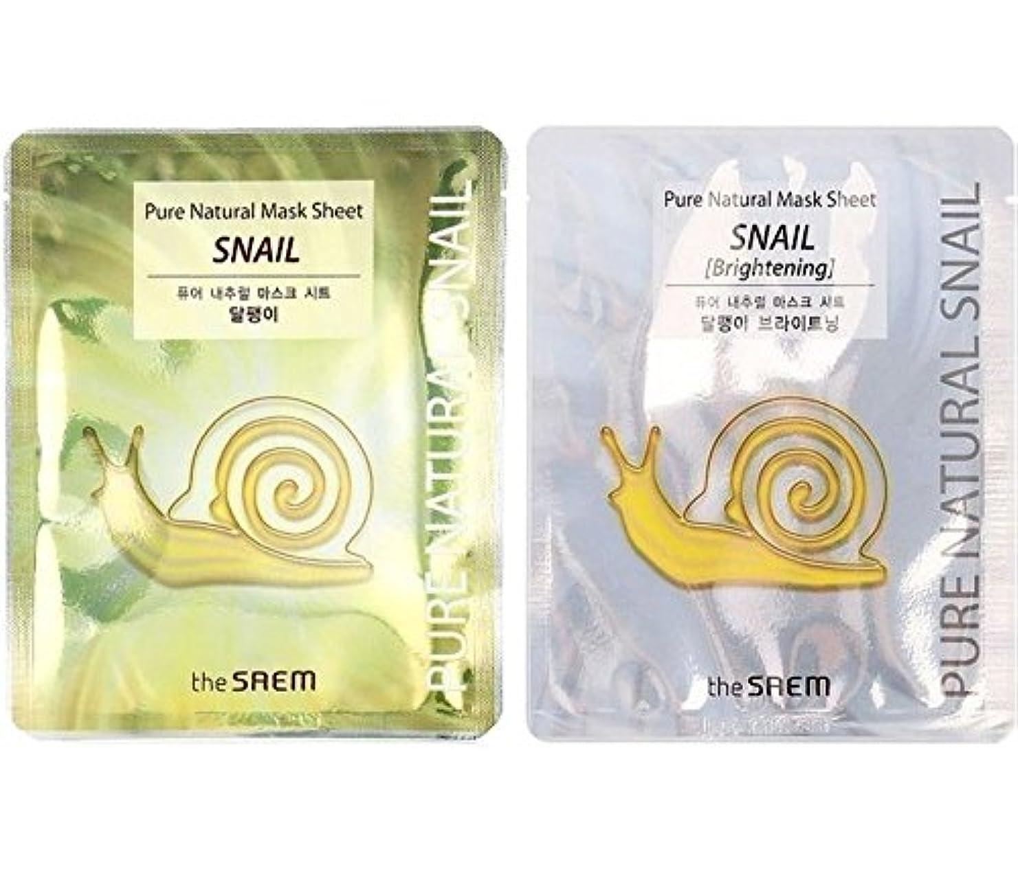 レギュラー新しい意味センサー(ザセム) The Saem 韓国マスクパックカタツムリ20枚セット(10+10) ピュアナチュラルマスクシートスネイルブライトニング Pure Natural Mask Sheet Snail Brightening...