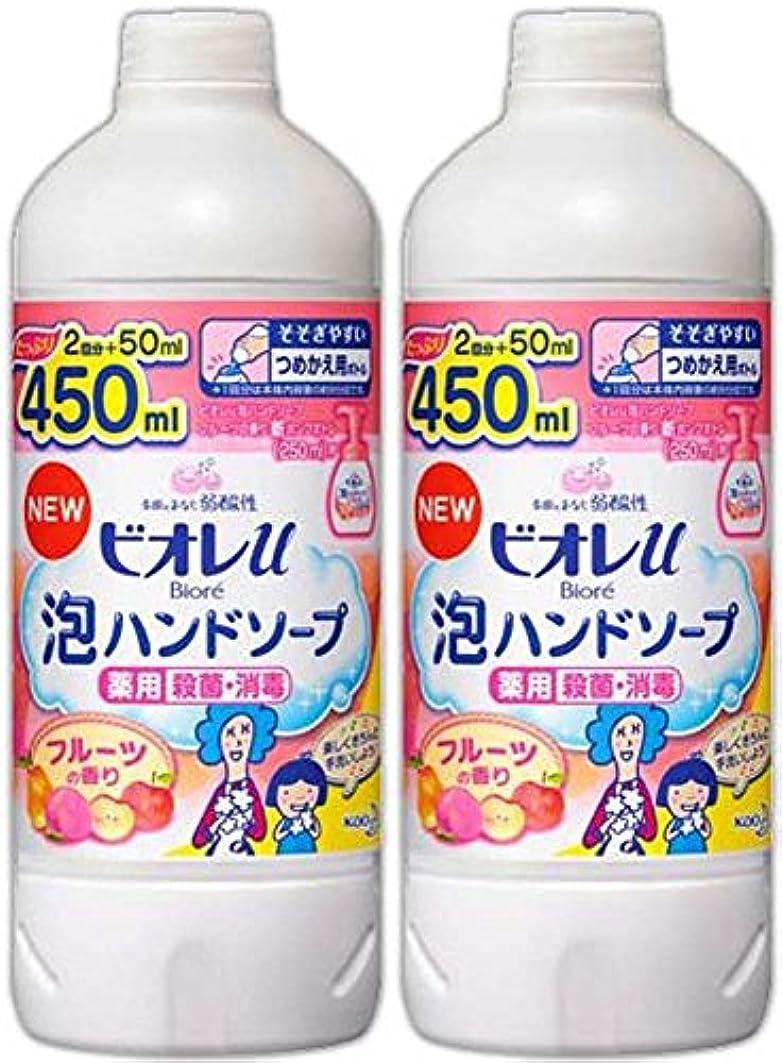 同情スタイル化学薬品花王 ビオレu泡 ハンドソープ フルーツ 詰替 2P
