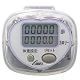 LINKSY(リンクシー) キュートで可愛い小型軽量 カロリー計付 歩数計 クリア LH015C