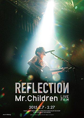 【Mr.Children/ひびき】歌詞解釈!ストレートな気持ちの裏側に隠された意味を深追いしようの画像