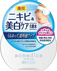 アクメディカ 薬用 ローション 150mL (医薬部外品)