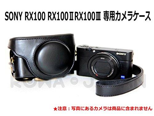 【ロワジャパン】 SONY ソニー Cyber-shot DSC-RX100 シリーズ DSC-RX100M4 DSC-RX100M5 専用 カメラケース 【ブラック】