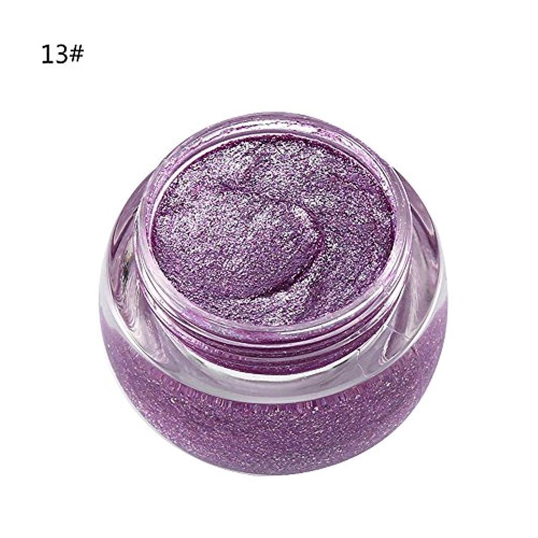 性別ポスト印象派シンクアイシャドウ 単色 化粧品 光沢 保湿 キラキラ 美しい タイプ 13