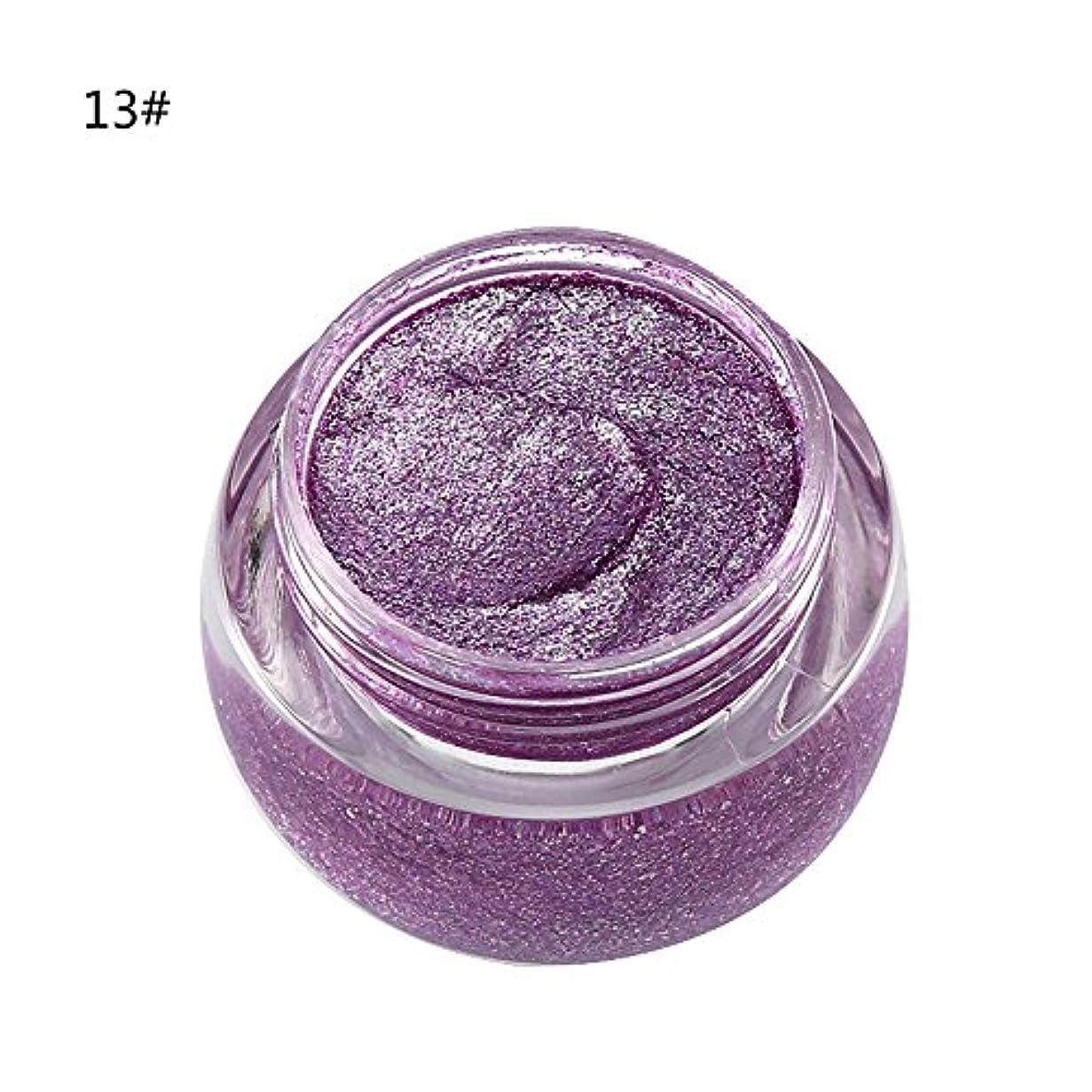 薬剤師大胆病的アイシャドウ 単色 化粧品 光沢 保湿 キラキラ 美しい タイプ 13