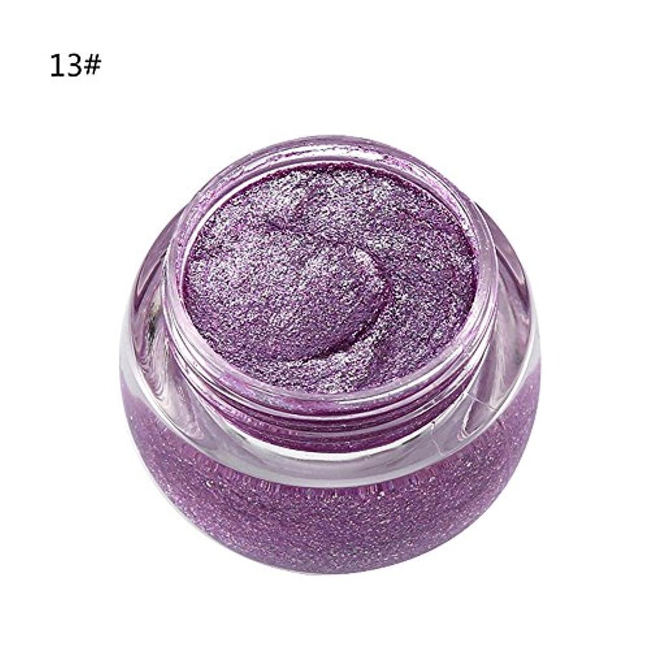 簡単な議題ホイップアイシャドウ 単色 化粧品 光沢 保湿 キラキラ 美しい タイプ 13