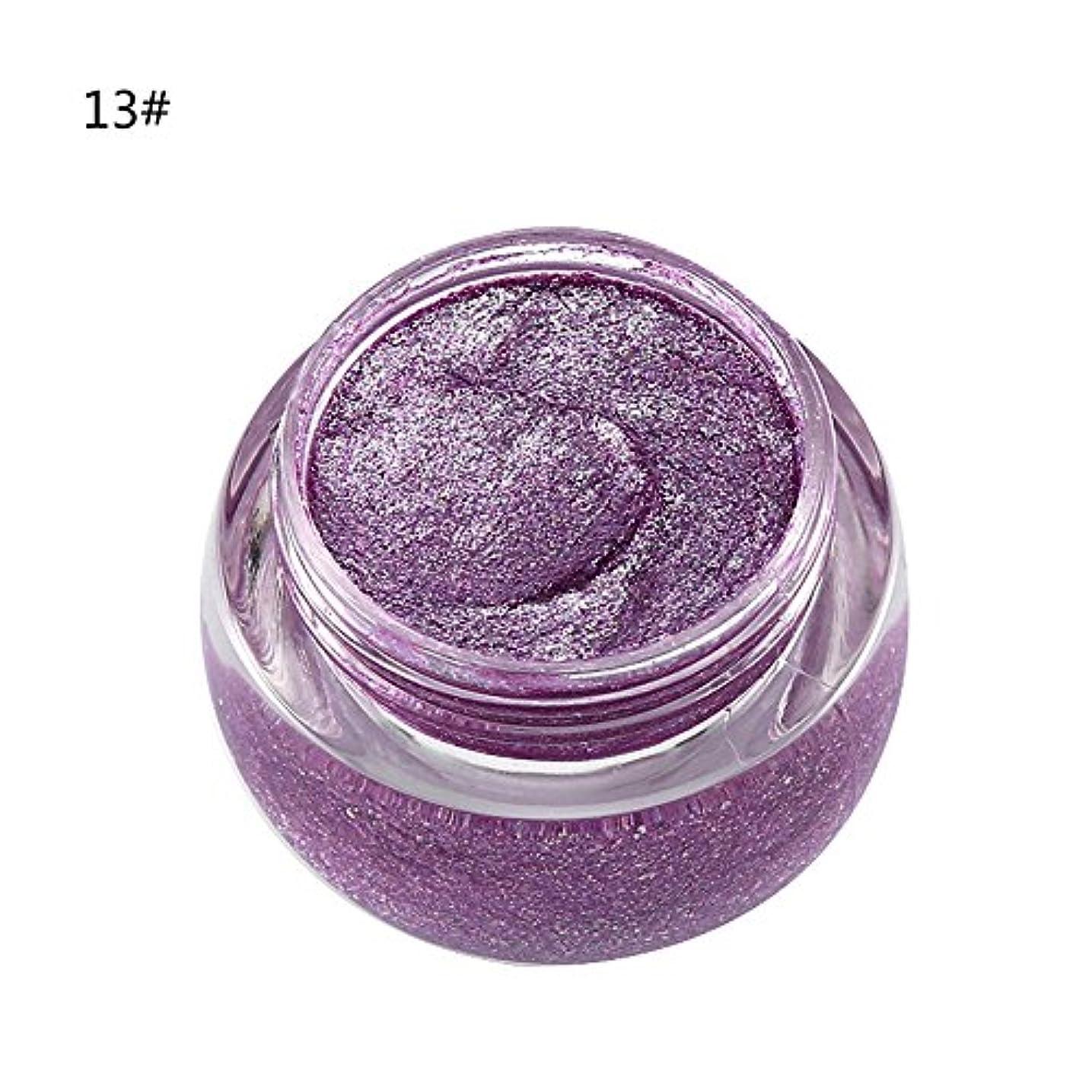 メトロポリタン実際松明アイシャドウ 単色 化粧品 光沢 保湿 キラキラ 美しい タイプ 13