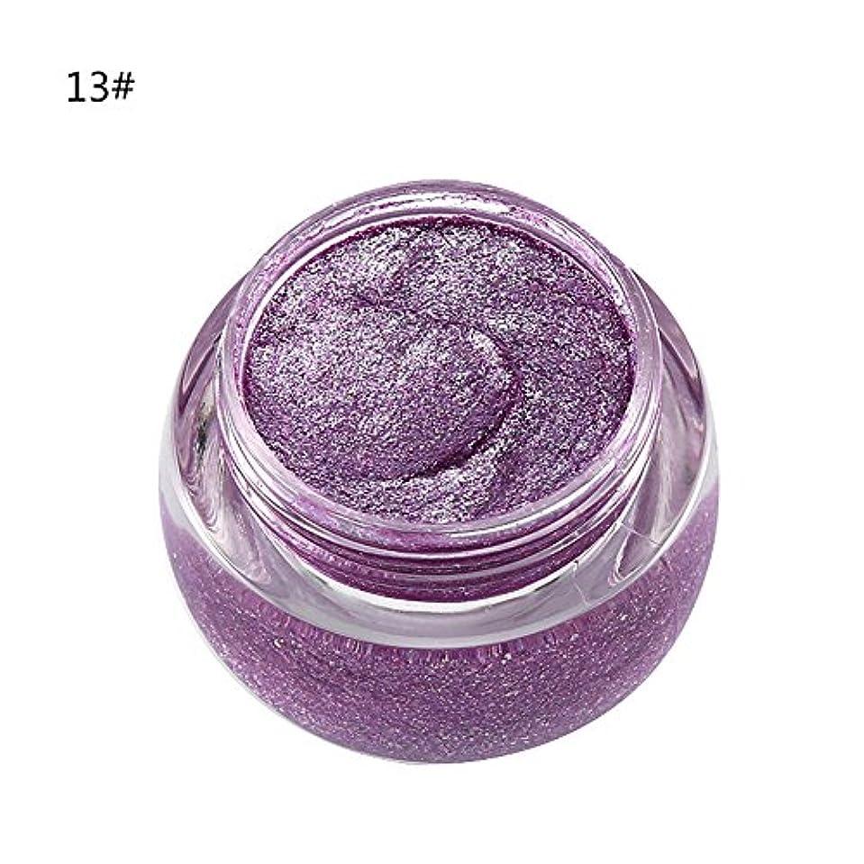 破壊事実上球状アイシャドウ 単色 化粧品 光沢 保湿 キラキラ 美しい タイプ 13