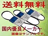 送料無料 ファンベルトセット キャンター FE63