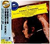 シューベルト:交響曲第3番、第8番「未完成」 画像