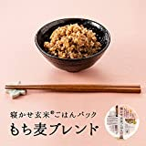 結わえる 寝かせ玄米 レトルトパック もち麦ブレンド(180g×12個セット) 寝かせ玄米ごはん