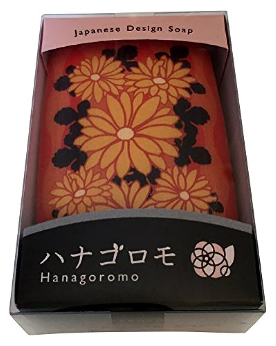 鋭く柔らかい足オーナーアートソープ ハナゴロモ菊