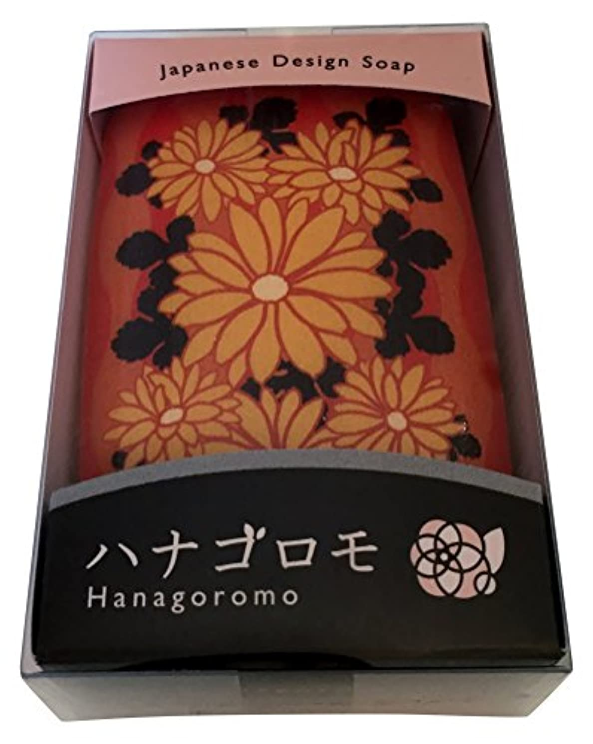 果てしない受信一握りアートソープ ハナゴロモ菊