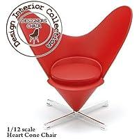 Heart Cone Chairハートコーンチェア ヴェルナー パントン ハートコーンチェア Verner Panton[ミニチュアデザイン家具]