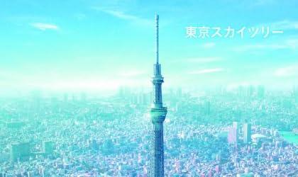東京スカイツリー、マナーの悪い観光客と地元住民の間に摩擦