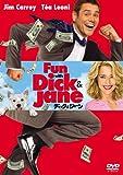 ディック&ジェーン [DVD] 画像