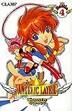 Angelic Layer Battle 04.