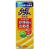 【第3類医薬品】かゆみ肌の治療薬 ムヒソフトGX乳状液 120mL
