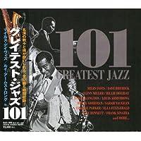グレイテスト ジャズ 101 CD4枚組 4CD-321