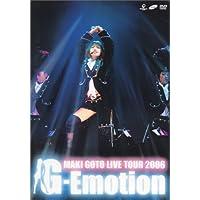 後藤真希 LIVE TOUR 2006~G-Emotion