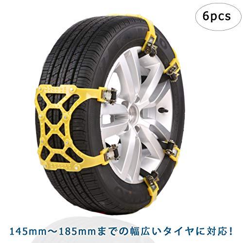 HooMoo タイヤチェーン非金属 軽自動車用 6pcsセッ...