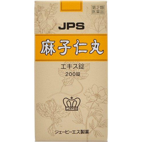 (医薬品画像)JPS麻子仁丸料エキス錠N