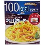 大塚食品 マイサイズ カルボナーラ 120g 2コセット