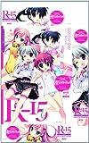 R‐15 DVD付限定版  カメラ少女の純愛スランプ!?