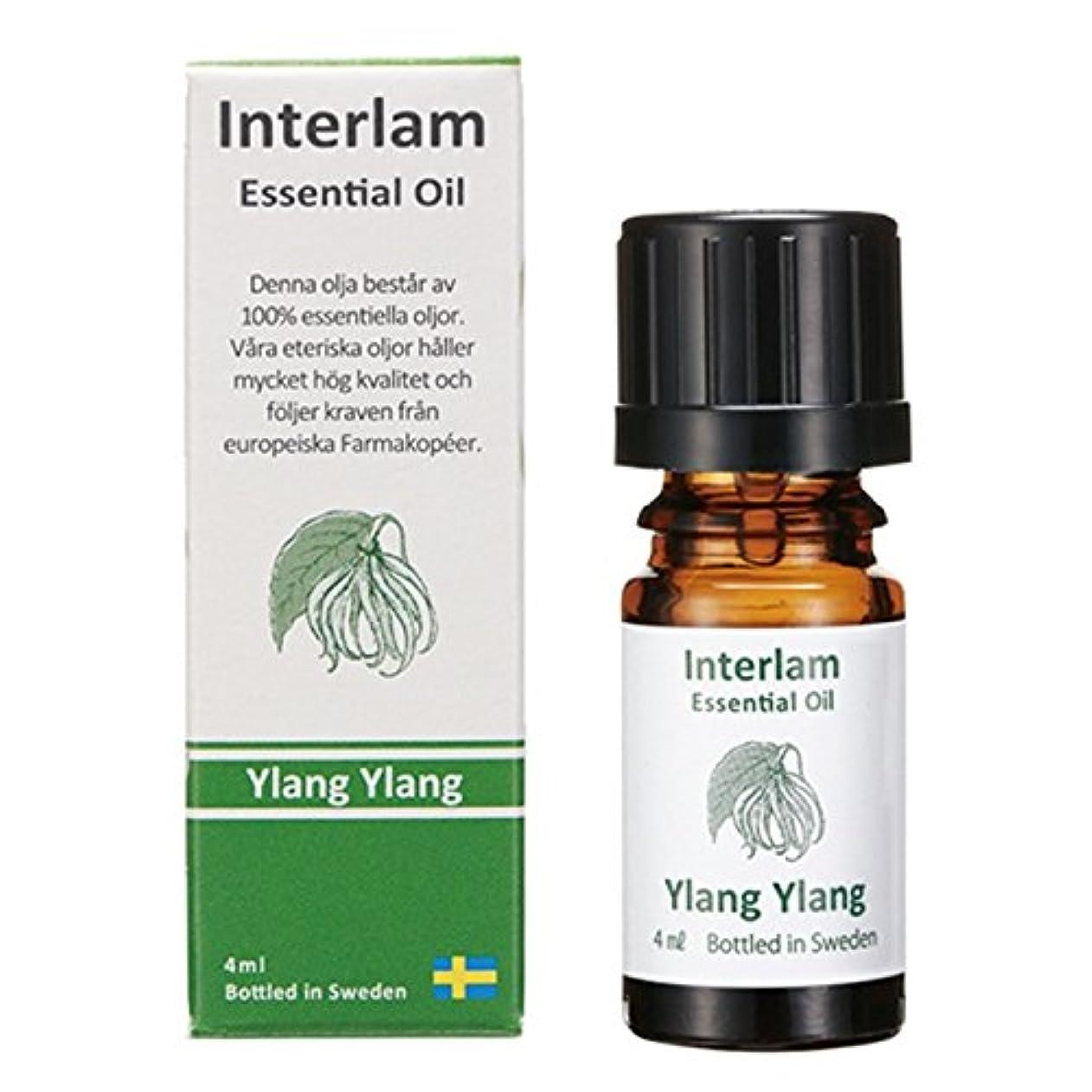 猛烈なである炎上Interlam エッセンシャルオイル イランイラン 4ml
