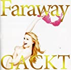 Faraway~星に願いを~(在庫あり。)