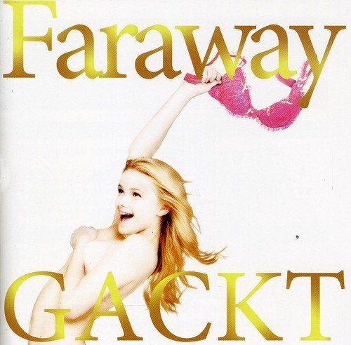 Faraway~星に願いを~の詳細を見る