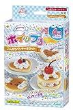 ホイップる こんがりパンケーキセット W-49